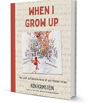 When I Grown Up